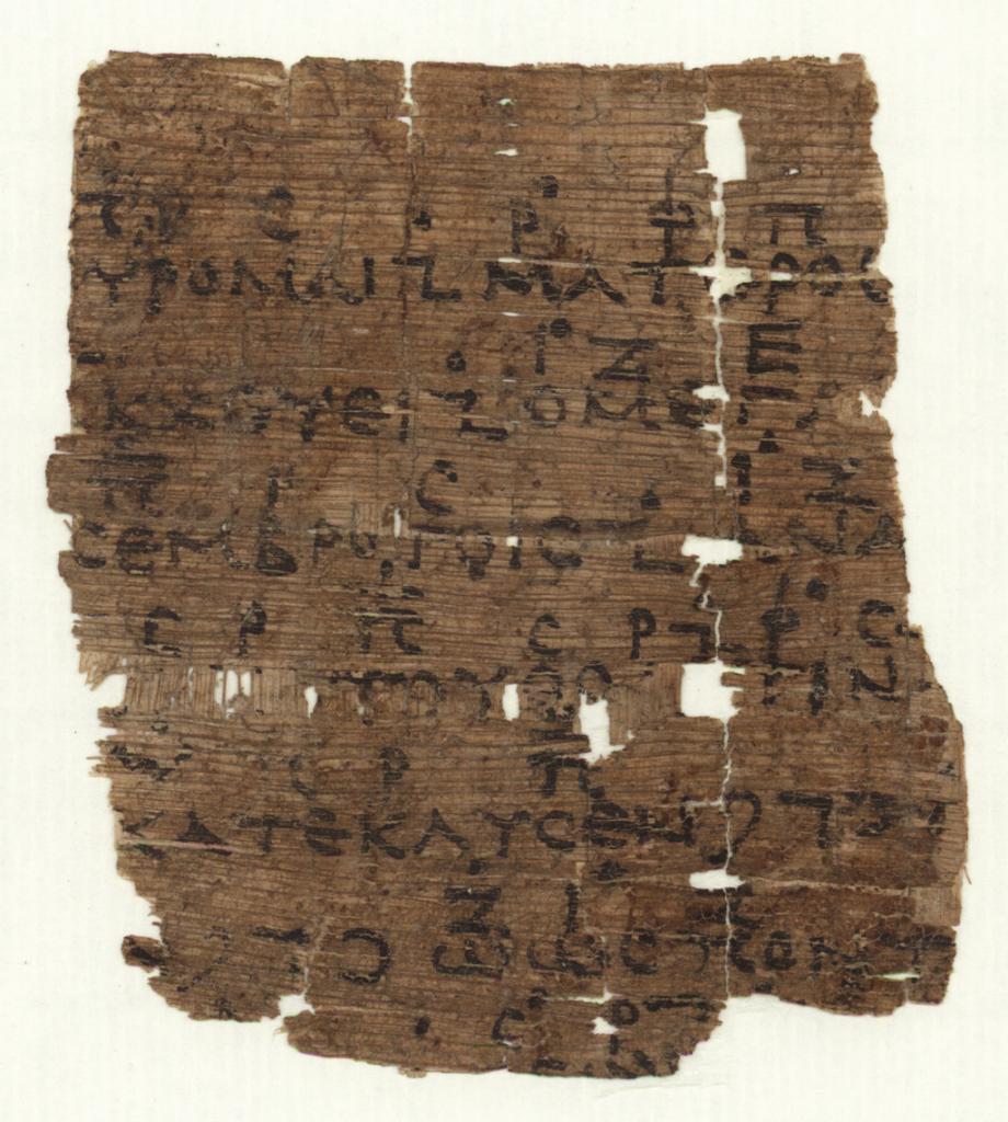 Chorus of Orestes, 408 BC, Euripides, papyrus 200BC, Austrian National Library.